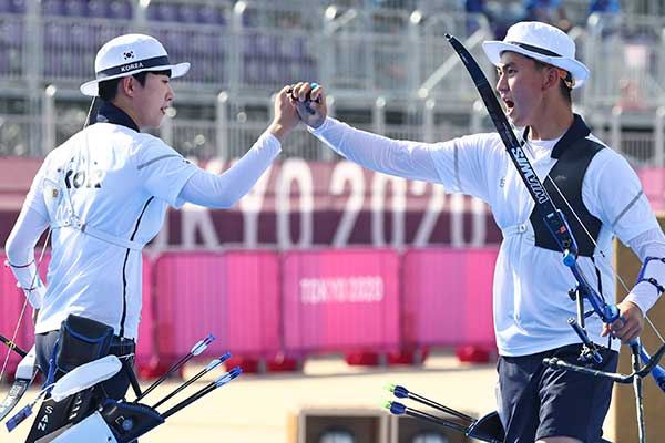 Primera medalla de oro para Corea del Sur en los JJOO de Tokio