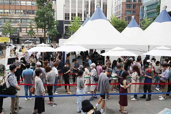 Corea eleva el nivel de distancia social fuera de la zona capitalina