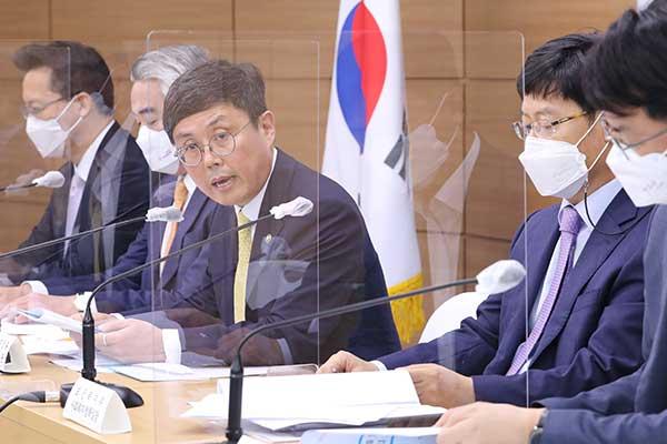 Hàn Quốc công bố tiêu chuẩn xét đối tượng nhận hỗ trợ khẩn cấp