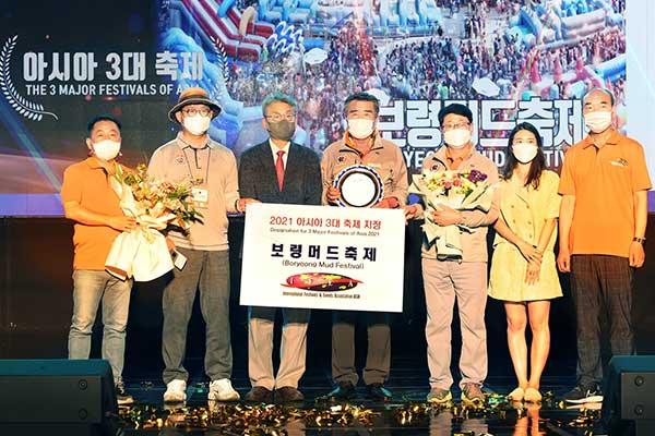 韩国保宁泥浆节入选亚洲三大庆典
