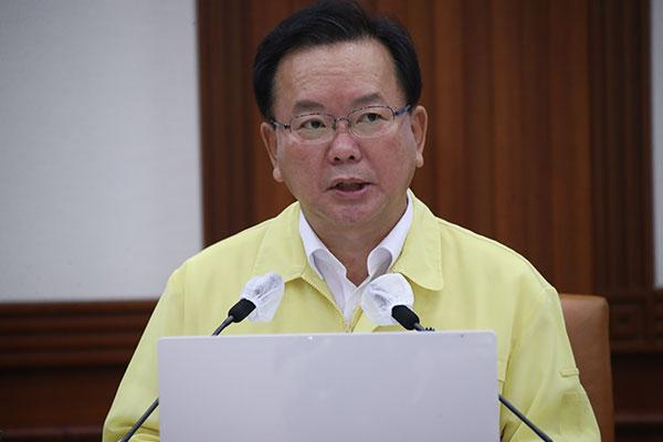 韩国务总理:莫德纳疫苗供货时间生变 将重新拟定和公布疫苗接种计划
