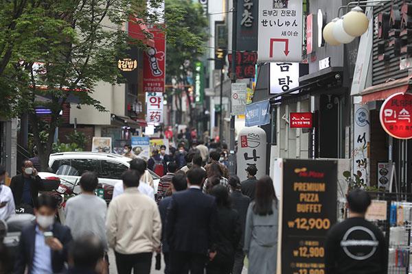IMF nâng dự báo triển vọng tăng trưởng kinh tế Hàn Quốc năm 2021 lên 4,3%