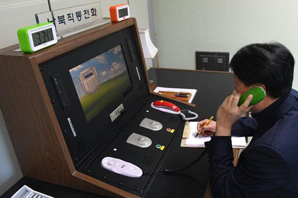 Bắc Triều Tiên không trả lời liên lạc định kỳ của Hàn Quốc hai ngày liên tiếp