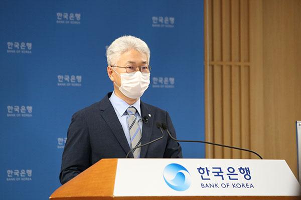 GDP Hàn Quốc tăng 0,7% trong quý II/2021
