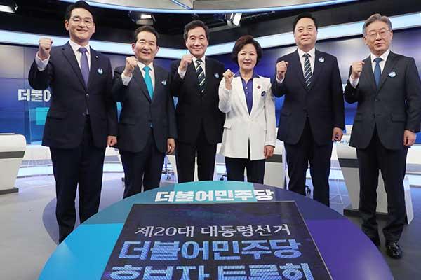 Các nhân vật tranh cử ứng cử viên Tổng thống đảng cầm quyền tuyên thệ đoàn kết, cạnh tranh công bằng