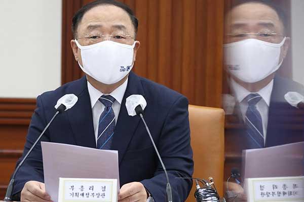 Südkorea will Nutzung von übertragbarem künstlichen Blut ermöglichen