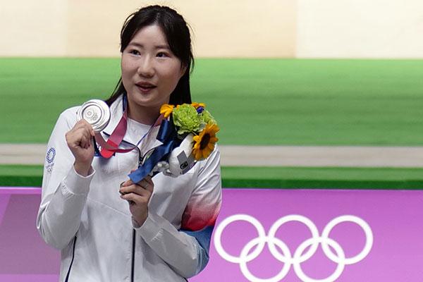 Kim Min-jung Wins Silver in Women's 25m Pistol