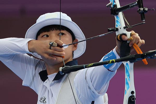 Atlet Panahan Korsel, An San, Rebut 3 Medali Emas di Olimpiade Tokyo