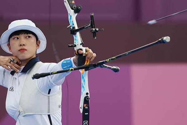 Nữ cung thủ An San giành huy chương vàng thứ ba tại Thế vận hội Tokyo