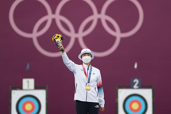 Atlet Panahan Korsel, An San, Borong 3 Medali Emas di Olimpiade Tokyo