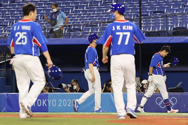 هزيمة فريق البيسبول الكوري الجنوبي أمام الفريق الأمريكي