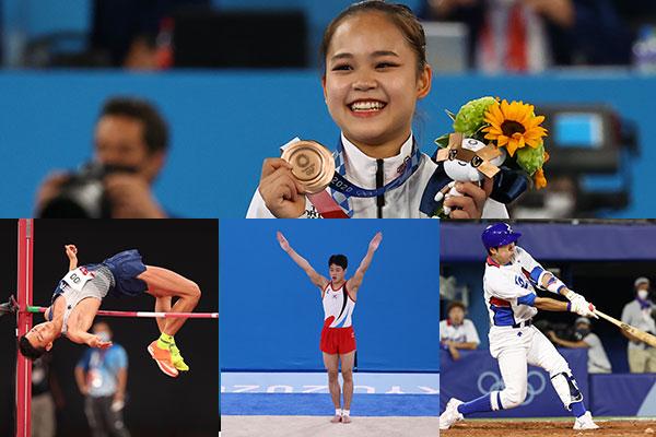 Hari ke-10 Olimpiade Tokyo 2020, Korsel Ukir Sejarah Baru Olimpiade