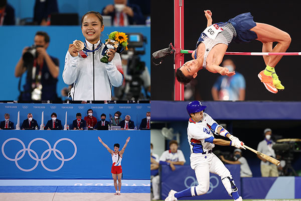 S. Korean Athletes Make History in Gymnastics, Athletics