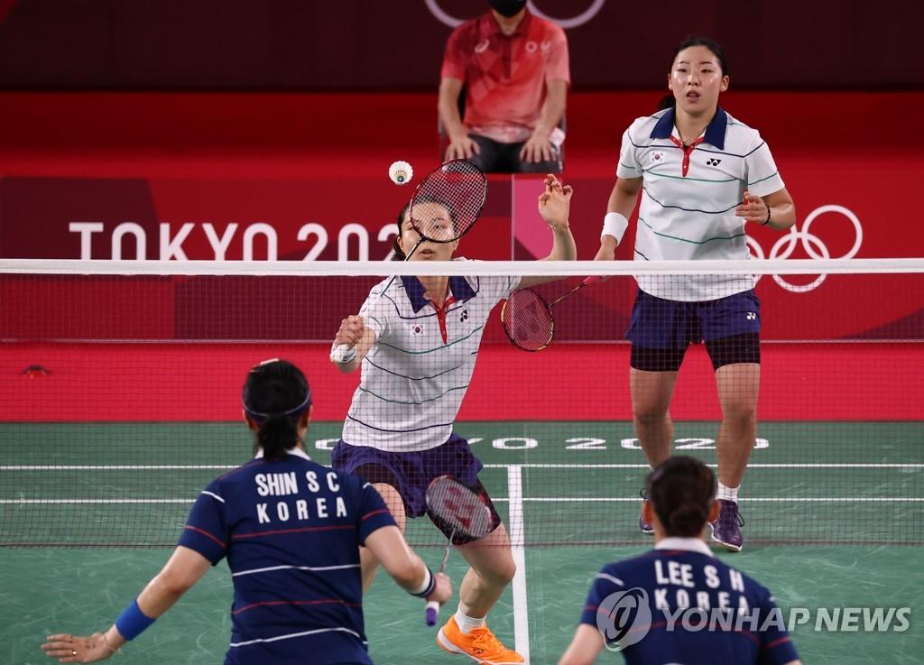 Cầu lông Hàn Quốc khép lại Olympic Tokyo với một huy chương đồng nội dung đôi nữ