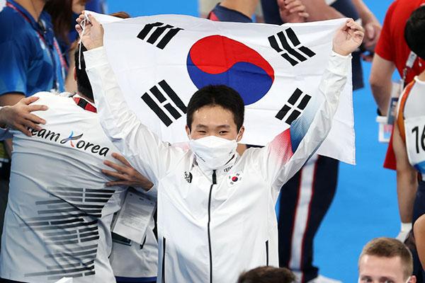 韩国夺得东京奥运会体操男子跳马金牌