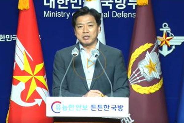 Seoul: Diskussionen über gemeinsame Militärübungen mit USA werden noch geführt