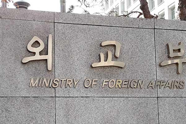 Quan chức hạt nhân Hàn-Nhật điện đàm, đánh giá việc khôi phục đường dây liên lạc liên Triều