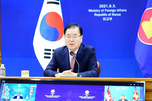 外交部長官 韓国・ASEAN外相会合に参加 南北連絡線復旧などを説明