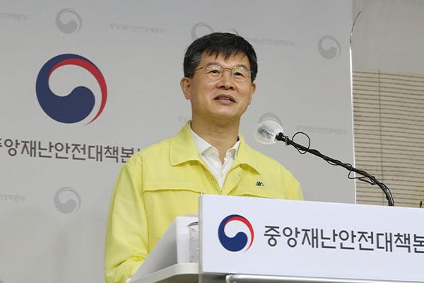Hàn Quốc dự kiến nhập 50 triệu liều vắc-xin COVID-19 trong năm sau