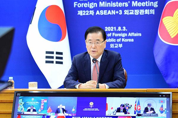Seoul thể hiện quyết tâm đối thoại liên Triều tại Hội nghị Bộ trưởng Ngoại giao cấp cao Đông Á