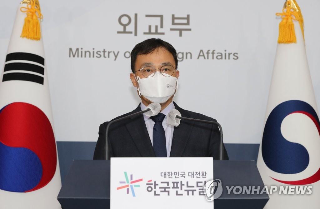 РК приветствует назначение посланника АСЕАН по проблемам Мьянмы