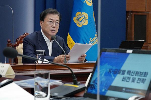 Hàn Quốc đặt mục tiêu đứng trong Top 5 cường quốc sản xuất vắc-xin đến năm 2025