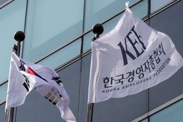 Mức lương tối thiểu năm 2022 tại Hàn Quốc là 9.160 won/giờ