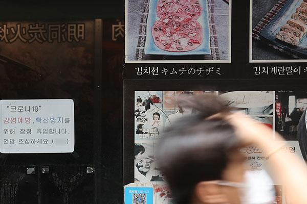 韩个体户占全体就业人口比重创39年来新低