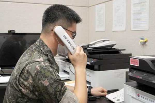 Quan chức Hàn-Mỹ lần đầu nhóm họp trực tiếp sau khi đường dây liên lạc liên Triều được nối lại
