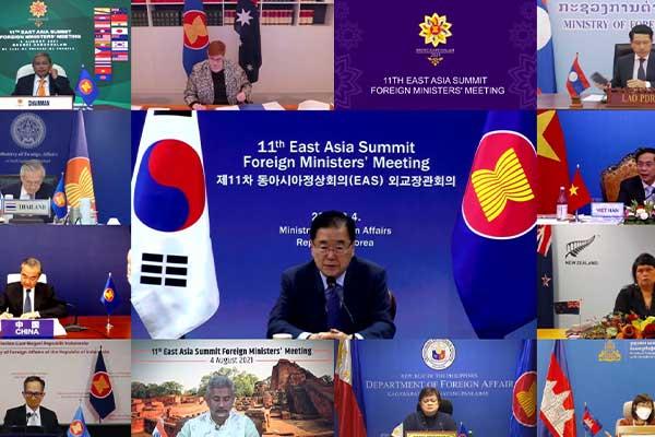 Ngoại trưởng Chung Eui-yong tham dự Hội nghị Ngoại trưởng Diễn đàn an ninh khu vực ASEAN