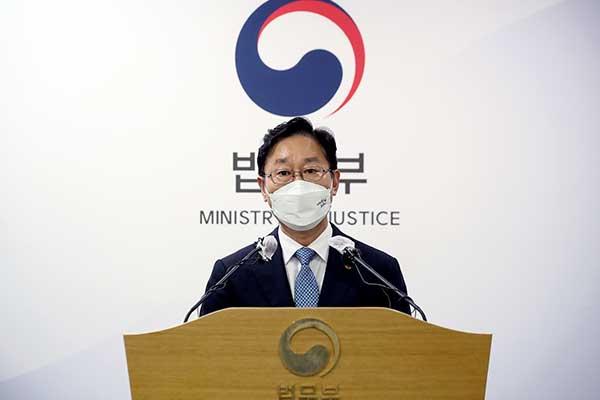 服役中のサムスン電子の李副会長 13日に仮釈放へ