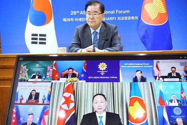 Ngoại trưởng Chung Eui-yong kêu gọi Bình Nhưỡng đối thoại vì hòa bình bán đảo Hàn Quốc
