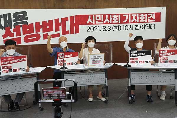N2全球资讯-部分市民团体对三星电子副会长李在镕获假释提出异议