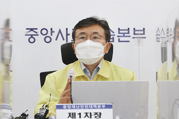 韩新增2223例新冠病例 创单日新高