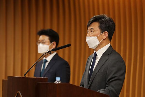 """N2全球资讯-特检组:""""世越号""""沉船事故证据没有被捏造"""