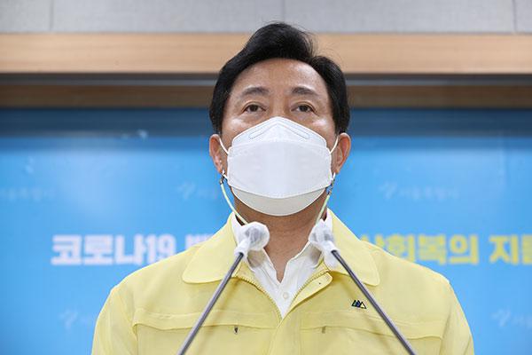 N2全球资讯-首尔市长:光复节连休期间首尔禁止举行任何集会
