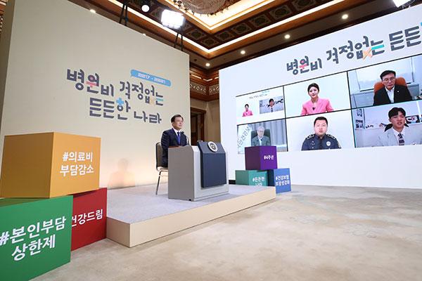 Assurance maladie : Moon Jae-in s'engage à élargir la couverture des soins dentaires et des maladies infantiles graves
