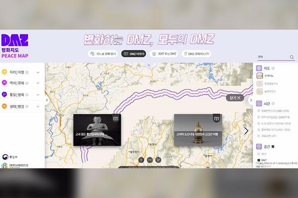 """Bộ Thống nhất thử nghiệm """"bản đồ hòa bình DMZ"""" theo niên đại và khu vực"""