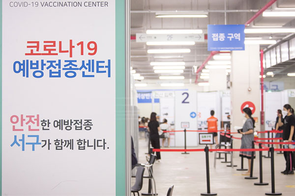 السلطات الصحية الكورية تقول إن تطعيم الأطفال ضد كورونا ليس إلزاميا