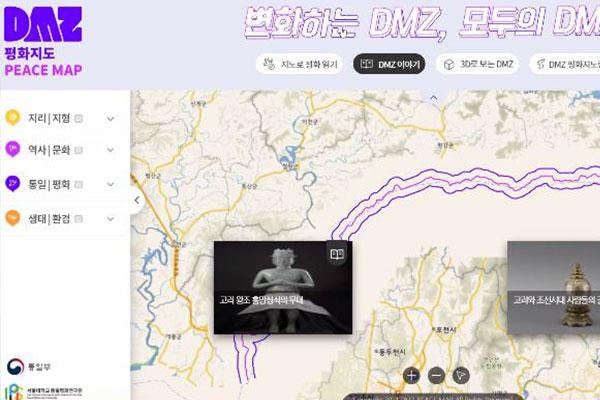 統一部 DMZウェブマップを公開 先史時代のDMZも見られる