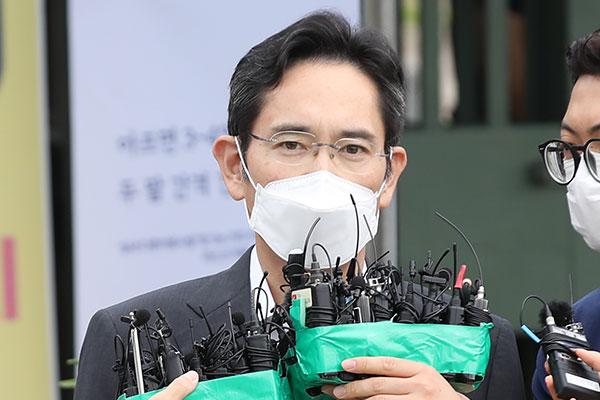 三星电子副会长李在镕获假释 出狱后向国民致歉