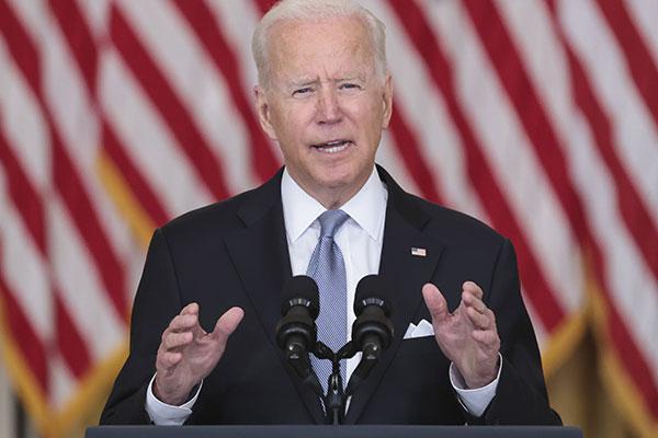 Джо Байден: США выполнили свои цели в Афганистане