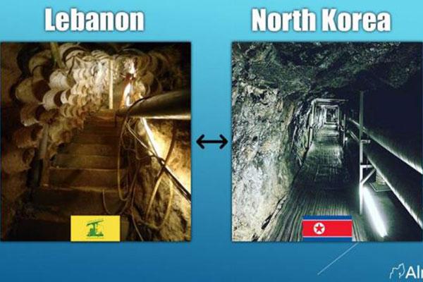 """""""Doanh nghiệp Bắc Triều Tiên xuất khẩu kỹ thuật xây dựng đường hầm cho lực lượng Hezbollah"""""""