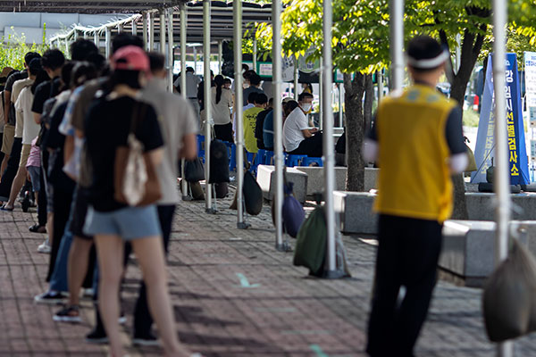 Südkorea meldet 1.729 neue COVID-19-Fälle