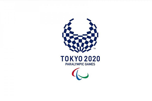 S. Korea Wins Gold in Boccia at Tokyo Paralympics