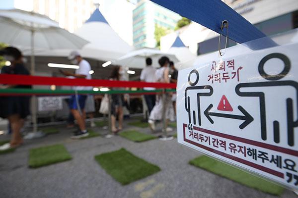 韩政府本周五公布中秋防疫对策和保持社会距离调整方案