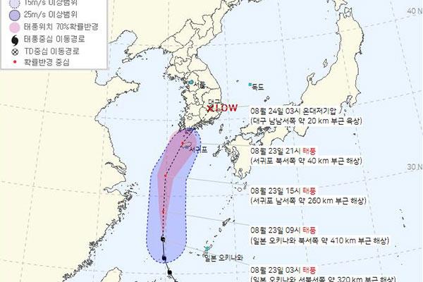 """第12号台风""""奥麦斯""""23日起影响韩国 政府启动第一阶段应急响应"""