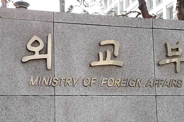 Regierung: 380 evakuierte Afghanen werden morgen in Südkorea eintreffen