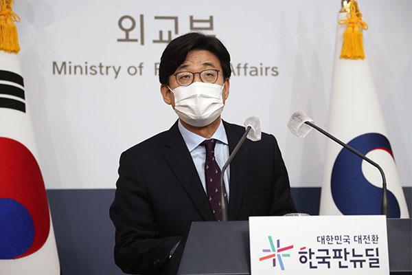 Unos 380 colaboradores afganos llegarán a Corea del Sur el jueves