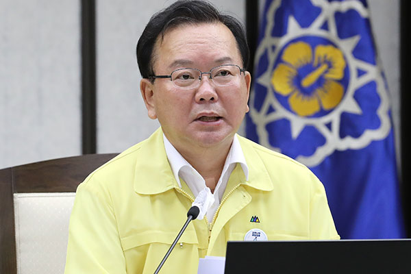 PM Appeals for Vigilance amid Increased Chuseok Holiday Travel
